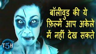 free horror movie download in hindi
