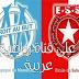 قناة رياضية عربية مفتوحة تنقل مباراة أولمبيك مرسيليا و النجم الساحلي