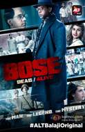 Rajkummar Rao, upcoming 2017 hindi web series Bose- Dead/Alive Wiki, Poster, Release date, Songs list wikipedia