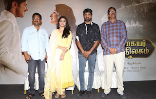 Keerthy Suresh at Mahanati Press Meet 6