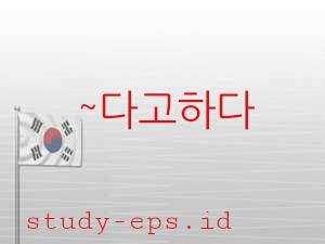 kalimat tidak langsung bahasa korea