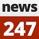 http://news247.gr/
