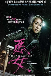 فيلم , The , Villainess , 2017 , مترجم