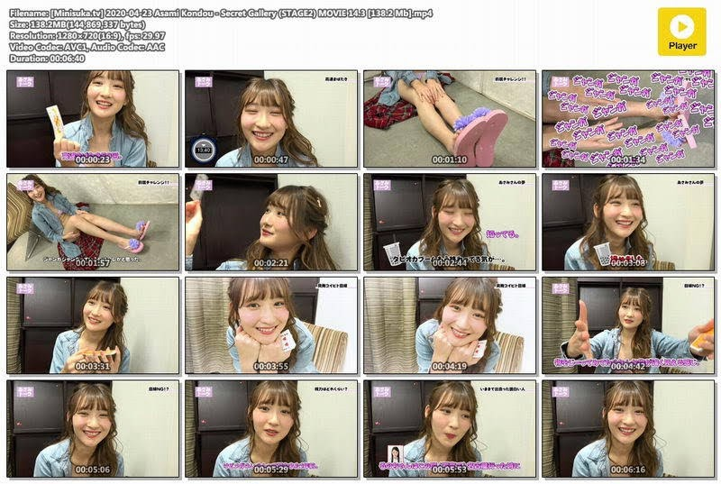 [Minisuka.tv] 2020-04-23 Asami Kondou - Secret Gallery (STAGE2) MOVIE 14.3 [138.2 Mb] - idols