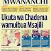 Habari Zilizopo Katika Magazeti ya Leo Ijumaa ya July 29