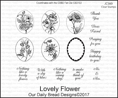 Lovely Flower (Clear Stamps)