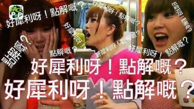 熊霸天下—DSE資訊站: [點解嘅?好犀利呀!]2015 DSE中文作文題目集