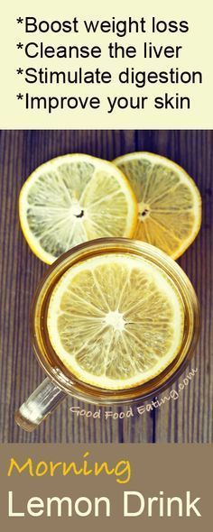 How To Boost Weight Loss & Wellness. A Morning Drink To