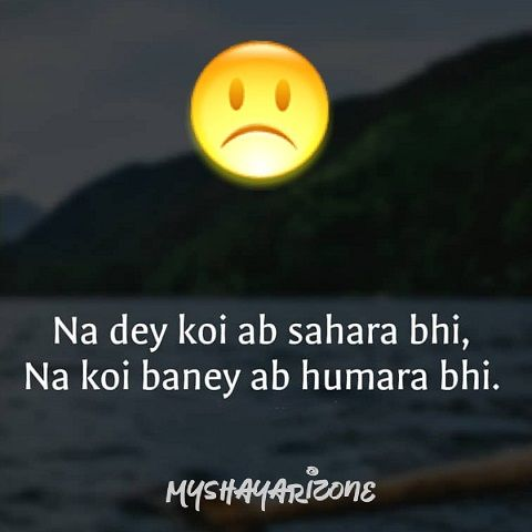 Sensitive Shayari Lines Whatsapp Status Image