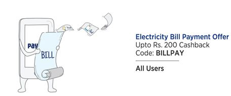 Best Electricity Bill Payment Offer
