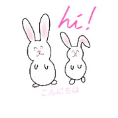 Rabbit says....