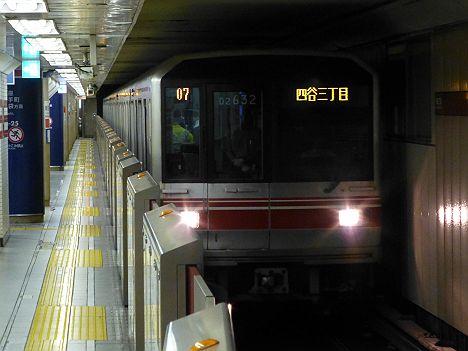 丸ノ内線 四谷三丁目行き 02系LED(赤坂見附駅で発煙のため)