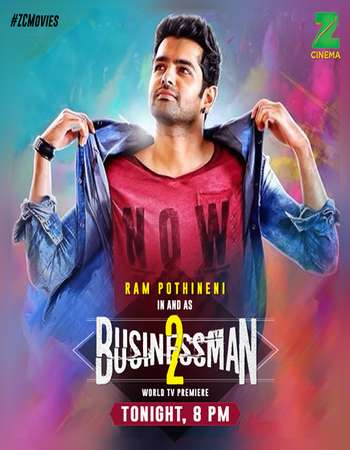 Poster Of Businessman 2 2017 Hindi Dubbed  300MB   Free Download Watch Online world4ufree.org