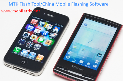 China Mobile Flash Tool (Flashing Software) 2108 Without Box Free Download