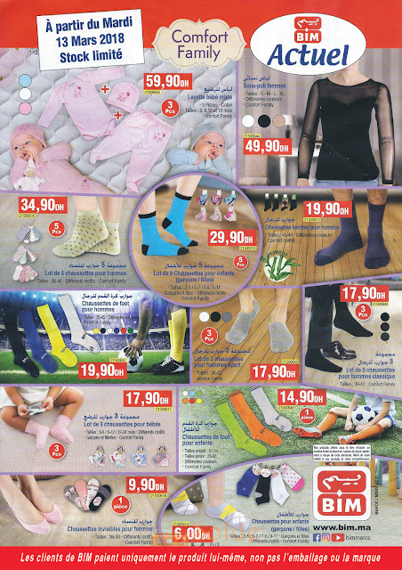 catalogue bim mardi 13 mars 2018