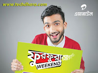 Airtel 1GB internet at only tk50 weekend offer