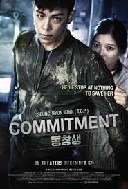 Commitment 2013 Watch full hindi dubbed action movie online