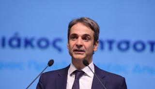 Μητσοτάκης: «Κύριε Τσίπρα, αν δεν αντέχετε, παραιτηθείτε τώρα»