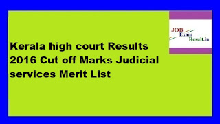 Kerala high court Results 2016 Cut off Marks Judicial services Merit List