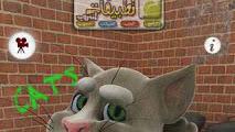 تحميل لعبة القط الناطق للكمبيوتر والاندرويد ونوكيا