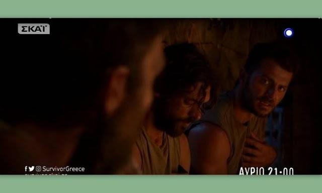 Survivor: Ο Χανταμπάκης πλακώνεται με τον Αγγελόπουλο και αποχωρεί…