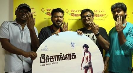 We got the Movie Title from Hero's hand ! | Peechaankai Audio launch