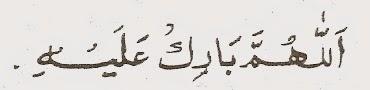 chashm-e-bad ka ilaj