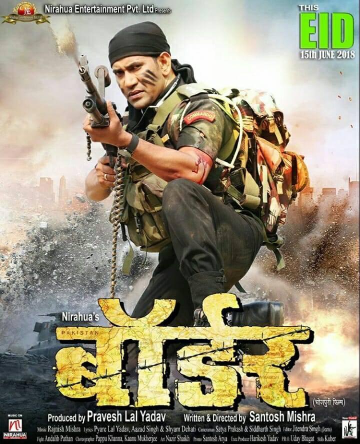 Border Bhojpuri Movie 2018 Video Songs Poster Release Date
