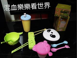 【好物推薦】又潮又環保的時尚餐具 MIT台灣製玉米食器系列產品讓你跳脫食器的想像