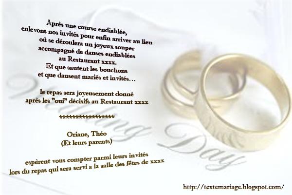 Type D Invitation De Mariage Carton D Invitation Mariage R