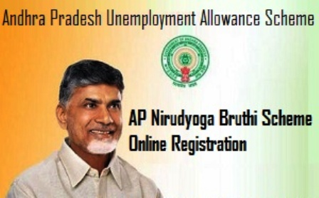 AP Nirudyoga Bruthi Scheme 2018 – Online Registration, Eligibility @ ap.gov.in AP Nirudyoga Bruthi Scheme Online Registration – Mukhyamantri Yuvanestham Unemployment allowance | AP Nirudyoga Bruthi Scheme 2018 – Online Registration, Eligibility @ ap.gov.in | AP Mukhya Manthri - Yuva Nestham Nirodyoga Bruthi Scheme for Unemployee Youth in Andhra Pradesh/2018/08/ap-mukhya-manthri-yuva-nestham-nirudyoga-bruthi-scheme-register-online-ap.gov.in.html