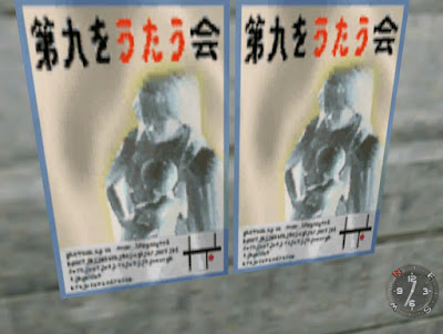 Two mysterious-looking posters