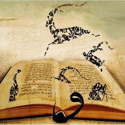 مقال - تطور الشعر السياسي وخصائصه