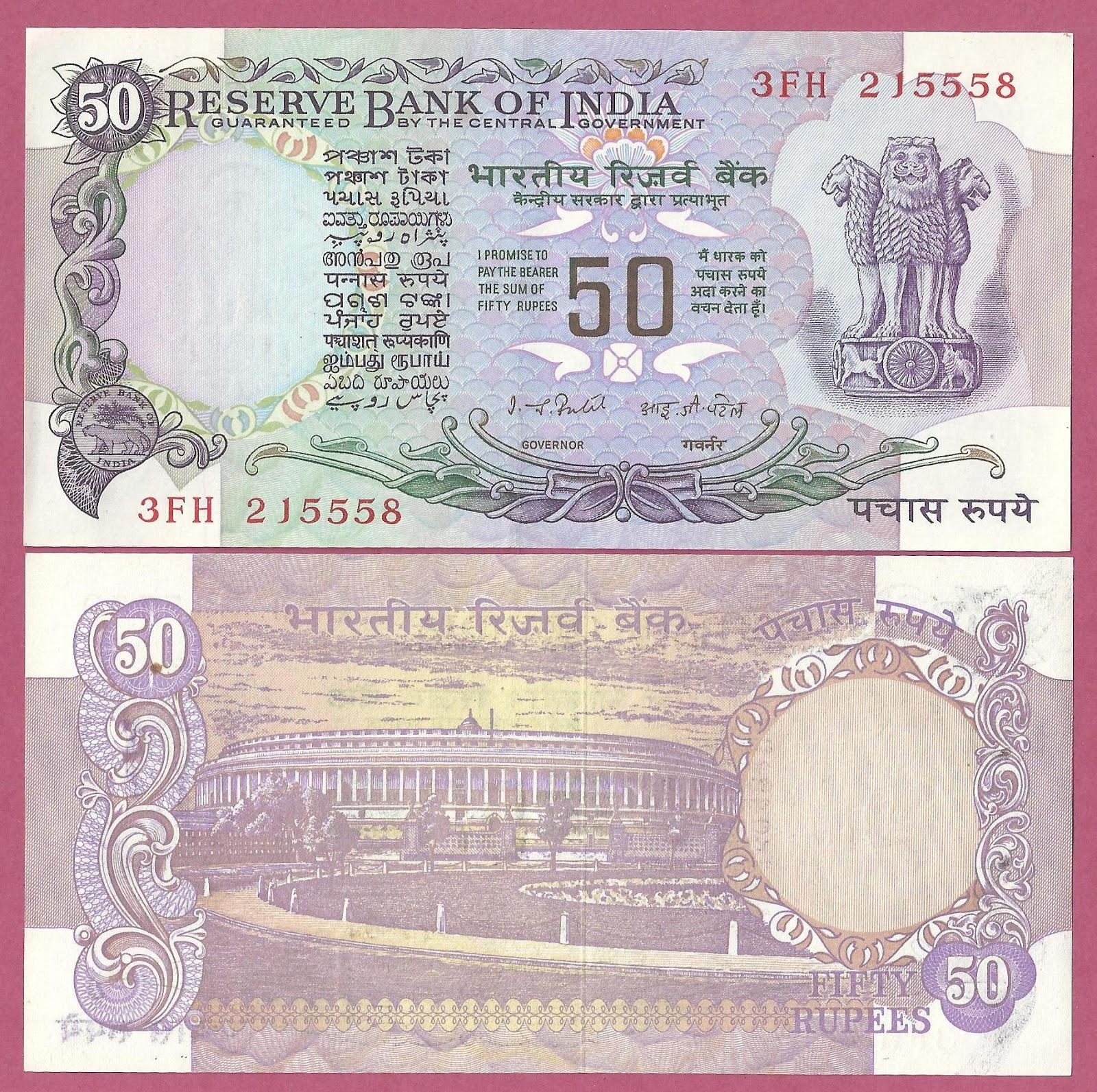 Forex indian bank