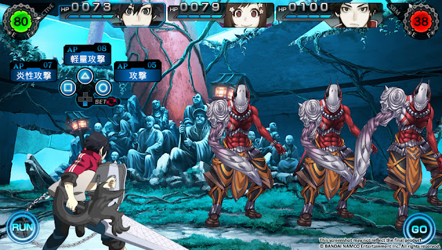 Ray Gigant Game  Free Download