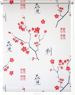 одежда, белье, белье нижнее, история одежды, Япония, одежда японская, традиции японские, кимоно, трусы, фундоси, косимаки, футано, дзюбан, гейша, самурай, аниме, про Японию, про бельё, про одежду, одежда национальная, костюм национальный, Праздничный мир, http://prazdnichnymir.ru/, Что под кимоно у гейши?