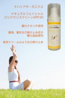 http://relishnz.shop-pro.jp/?pid=77207746