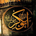 Hazrat Abu Bakr Siddiq (R.A) friend of Hazrat Muhammad SAW   First Khalifa e Rashid