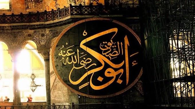 Hazrat Abu Bakr Siddiq (R.A) friend of Hazrat Muhammad SAW | First Khalifa e Rashid