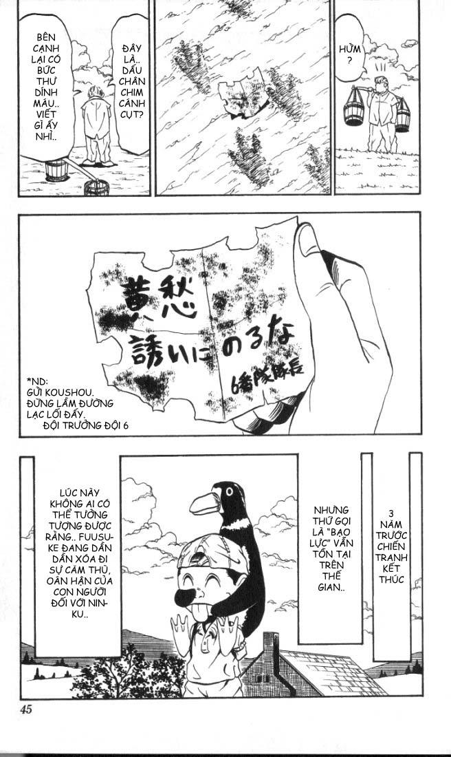 NINKU vol 10 trang 20