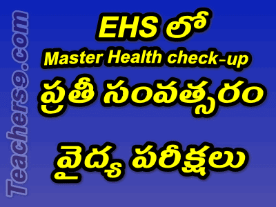 A P G.O No 492 Master health check-up for employees/pensioners under EHS-Employ Health Scheme