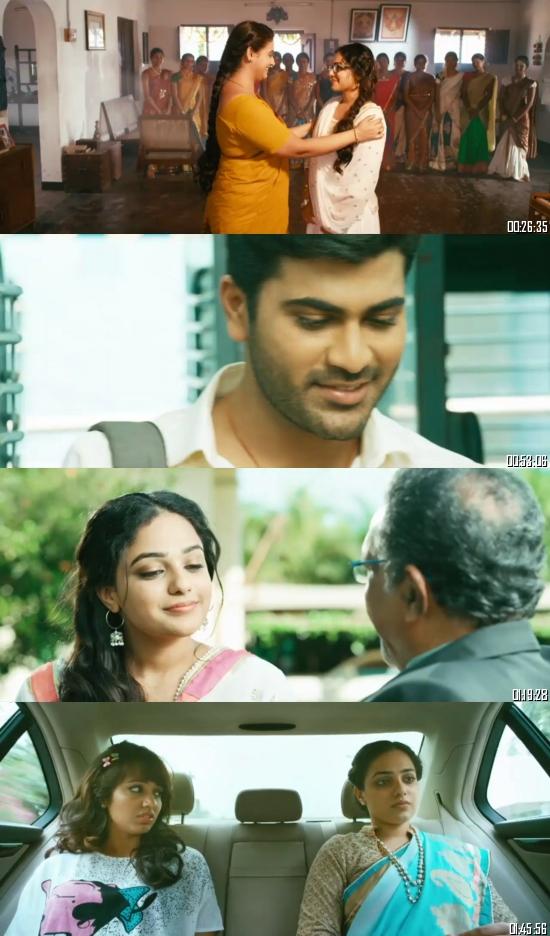 Real Diljala 2020 Hindi Dubbed 720p 480p Full Movie Download