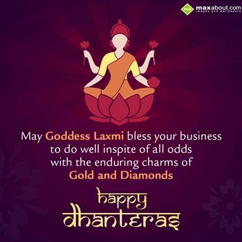 Dhanteras Greetings Sms Quotes 2016  English
