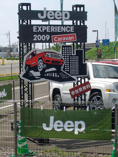 JeepExperience Caravan2009