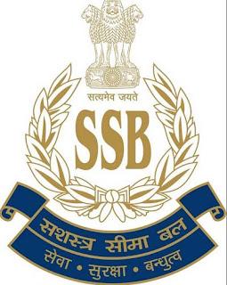 Sashastra Seema Bal ssb logo