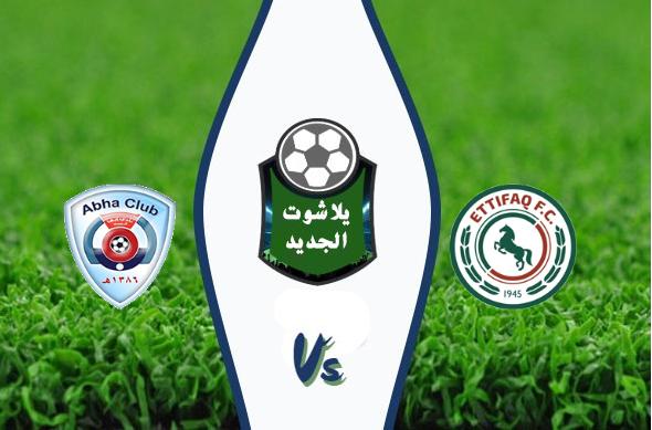 نتيجة مباراة الاتفاق وأبها  اليوم السبت 29-02-2020 في الدوري السعودي