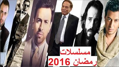 بعض الأخطاء التي ظهرت في مسلسلات رمضان 2016 من قبل الممثلين وتم احتسابها كأخطاء على الأعمال الدرامية