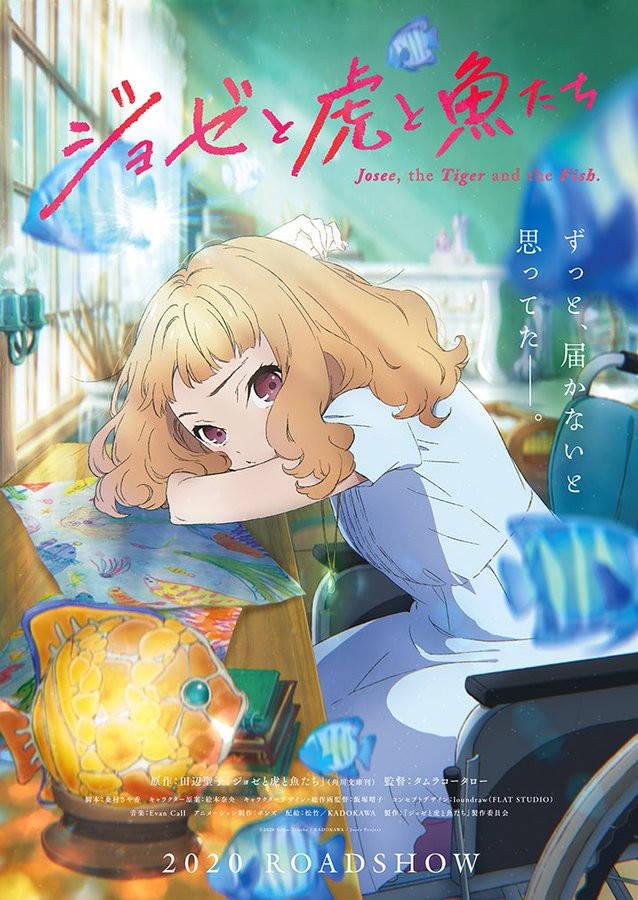 Plakat filmu anime Josee to Tora to Sakana-tachi