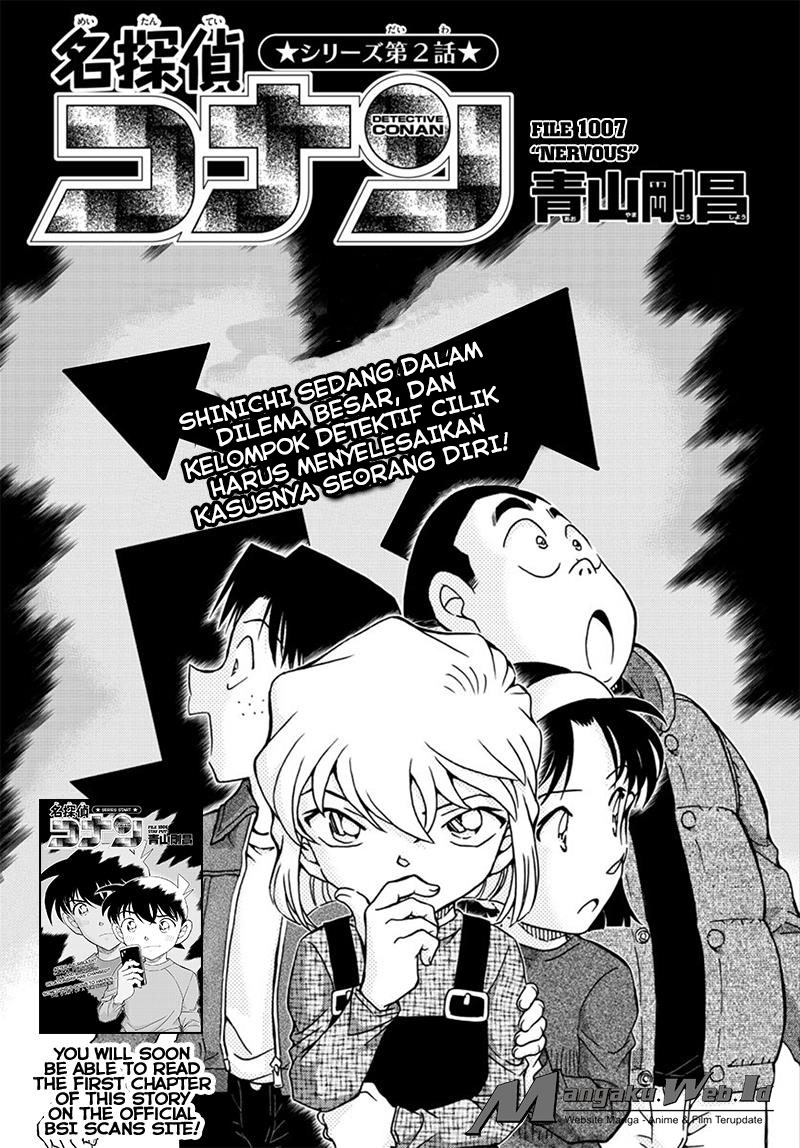 Detective Conan Chapter 1007-2