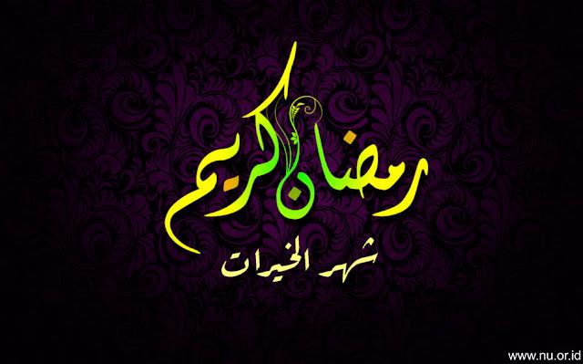 Saat Bulan Ramadhan, Bolehkah Sekaligus Berniat Puasa Lain?